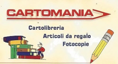 Cassano's coupons